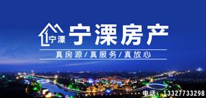 广成东方名城1室1厅1卫1300元/月