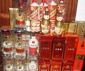 齐齐哈尔回收烟酒15245829655回收名烟名酒