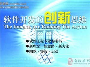 南陽微信商城營銷推廣,南陽微信朋友圈廣告推廣