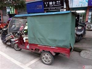 电动三轮车低价处理