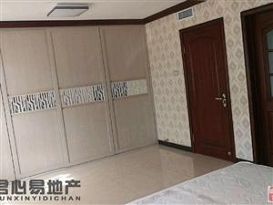 奥特锦鸿嘉苑2室豪华装修家具家电齐全2083一个月