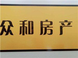 九龙3室可贷款赠车库