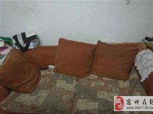 出售沙发一套