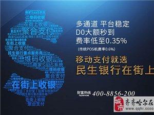 中国移动支付走向冠军之路 ?#20998;?#20247;国跟随脚步