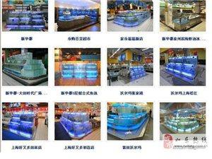 南通鱼缸设计制作、南通海鲜池设计制作。