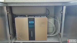 全新高端麦饭石净水机6级RO反渗透家用净水机