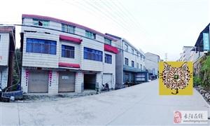 长阳大堰乡集镇上主街道临街有一栋五层私房出售