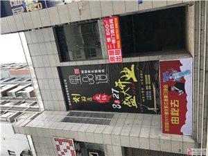 丹峰奥苑1室1厅1卫10500元/月