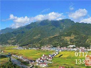 长阳酒厂湾硒源商贸出售冷水米,黑米