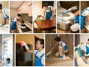 泸州专业开荒保洁,日常保洁,家电清洗,服务造就口碑