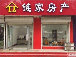 234天元上东城6楼吉房销售家具家电齐全