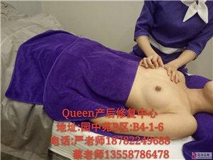 川妹子母婴催乳,产后修复服务中心为您服务!