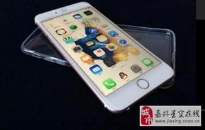 手机比较好苹果6Spius三网64G