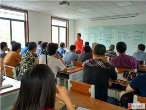 青岛电工证怎么考,青岛电工证培训学校