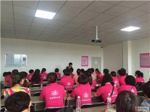 青岛有福妈妈月嫂服务中心为您提供高品质月嫂、育婴师