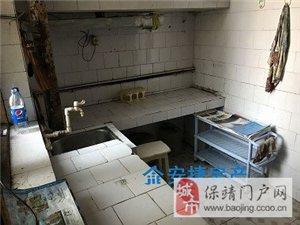 水利局宿舍3室1厅1卫繁华地段优质房低价出售