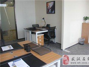 【楚河汉街地铁口】4到5人精装办公室