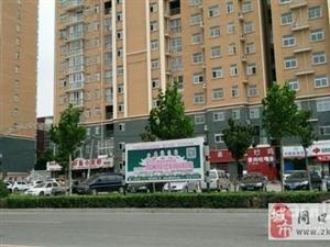 上城公馆3室2厅2卫45万元