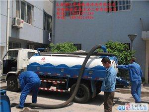 豐城專業疏通下水道 市政管道清淤 化糞池清理