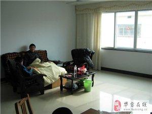 华阳移民小区19栋三室二厅出租