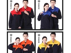 专业生产工作服装