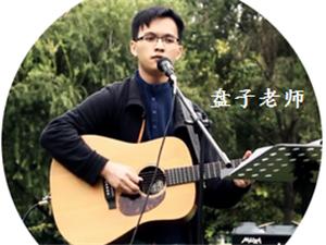 儋州吉他/尤克里里招生(長期有效) 音樂房子琴行