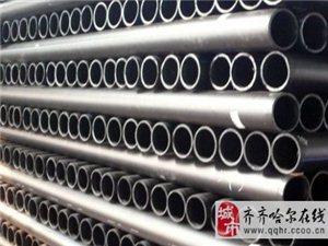 鋼絲網骨架復合管 鋼帶增強管