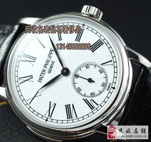 邢臺浪琴手表回收一般是原價的幾折