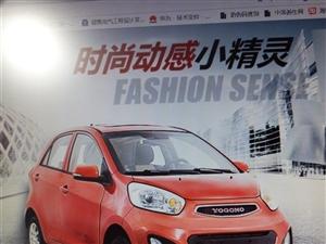 出售九成新御捷330电动代步车