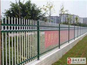 玉門中泰生產銷售鋅鋼圍欄護欄、綠化護欄