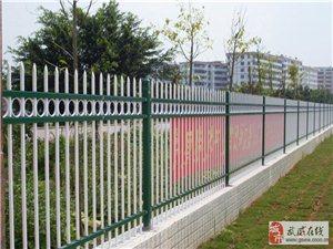 玉門中泰生產銷售鋅鋼圍欄護欄、綠化護欄等