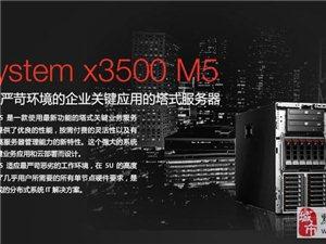 联想(Lenovo)IBM服务器产品目录