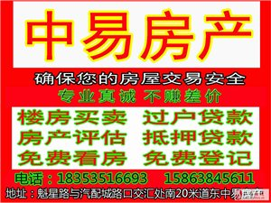 招远金晖水清木华高层16楼75平米毛坯34.5万元