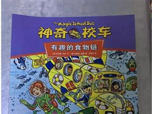 出售 儿童课外书,折叠童车