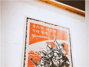 齊河縣第一家革命主題特色風味地鍋