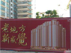 龙城鸿泰109.9平三房电梯毛坯售44.3万