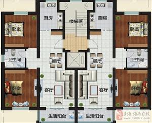两室两厅一卫99平