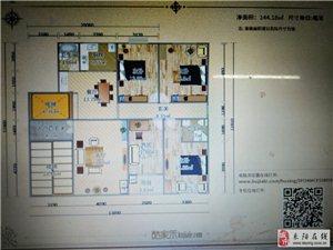 耒阳二中旁边4室2厅2卫147平方18.8万元可分期付款