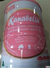 出售澳洲康纳蓓奶粉