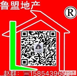 天元上东城精装复试一楼带院带车库135万元