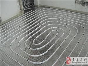 專業水電,暖氣安裝維修,