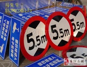 四川交通标志标牌标线 700三角牌600圆牌 厂家