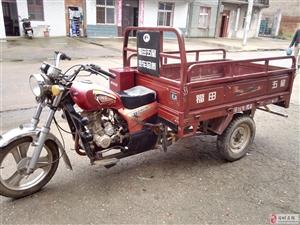 出售五成新福田五星三轮摩托托一辆