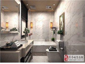 家裝水管分類及性能—齊齊哈爾易居裝飾