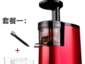 狮威特原汁机榨汁机家用全自动水果蔬菜多功能豆浆机