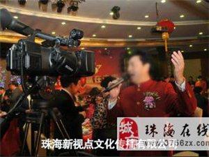 活動攝影錄像、視頻制作、婚禮錄像、航拍、年會拍攝