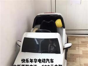 出售二手 白色路虎儿童电动汽车