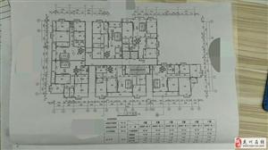 龙城鸿泰电梯房4房129.1平方售51.39万