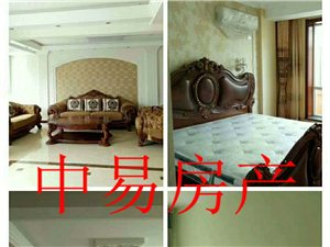 招远丽水苑3室2厅1卫28万元98平
