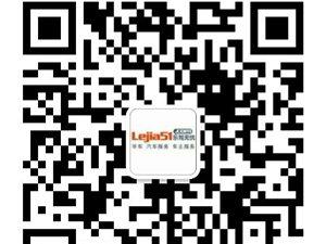 珠海增驾大货车/牵引车/大巴/公交车